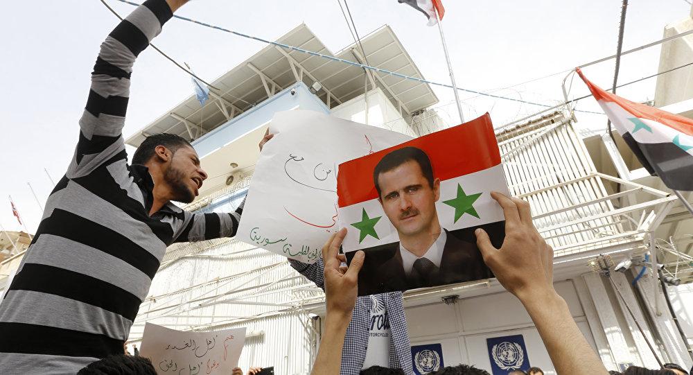 Şam'daki BM binası önünde ABD'yi protesto eylemi