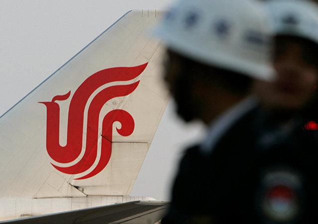 Çin Havayolları