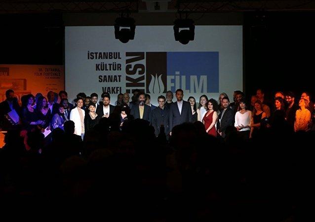 36. İstanbul Film Festivali Ödül Töreni
