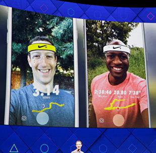 Facebook'un kurucusu Mark Zuckerberg