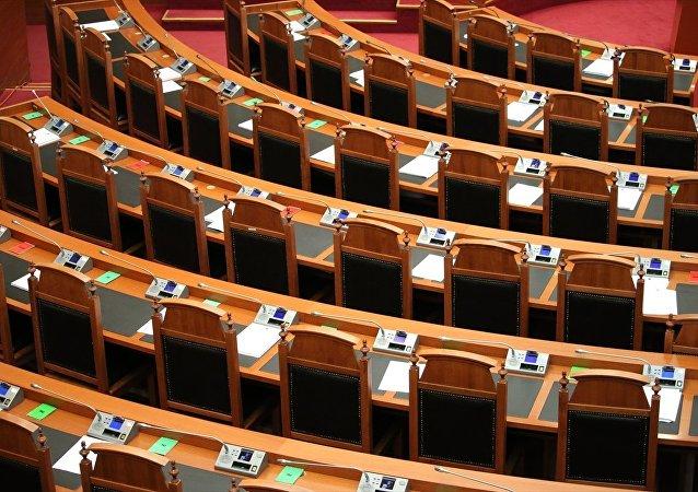 Arnavutluk-parlamento-seçim