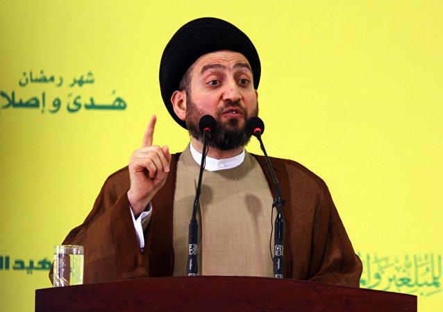 Ammar el Hakim