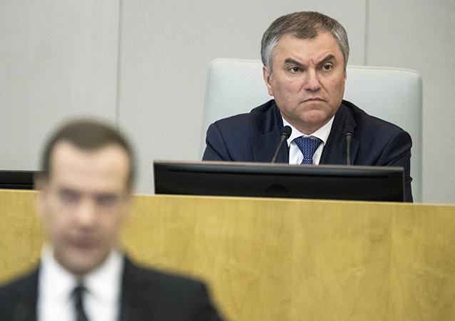 Duma Başkanı Vyaçeslav Volodin