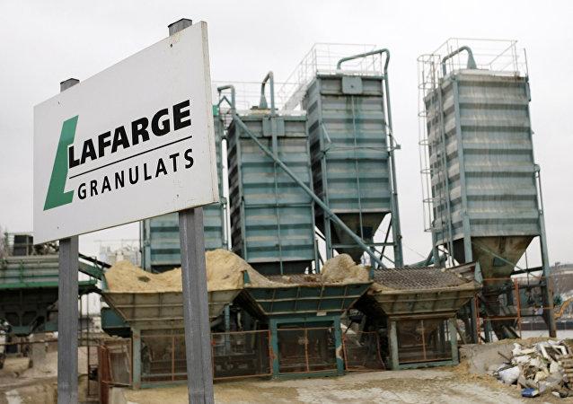 Fransız inşaat şirketi Lafarge