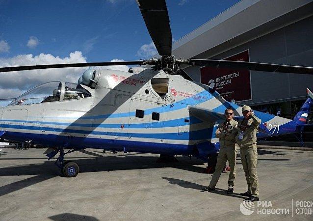 Yüksek hızlı helikopter (LPL PSV)