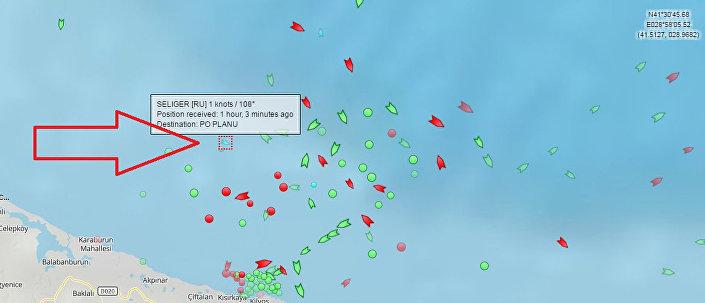 Kilyos açıklarında batan Rus istihbarat gemisi 'Liman' için kurtarma gemileri gönderildi.