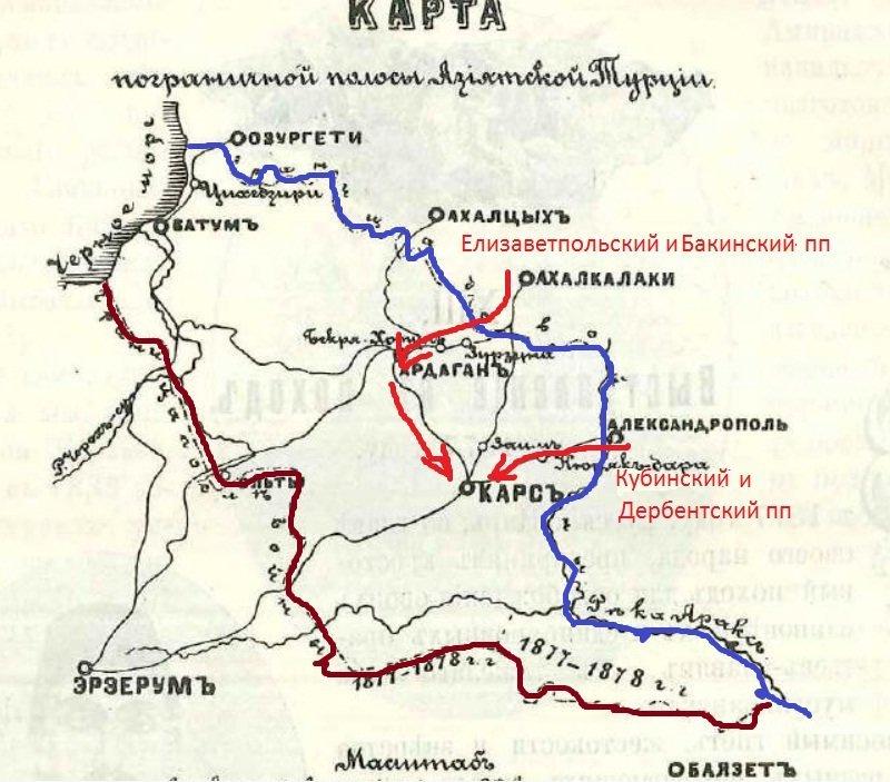 Kars, Ardahan ve Erzurum'a yönelik operasyonları anlatan askeri harita