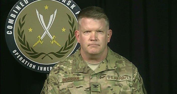 ABD'li Albay John Dorrian