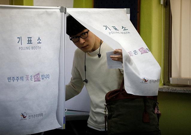 Güney Kore'de Devlet Başkanlığı seçimleri