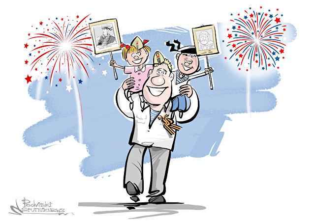 Rusya, 72. Zafer Günü'nü kutladı