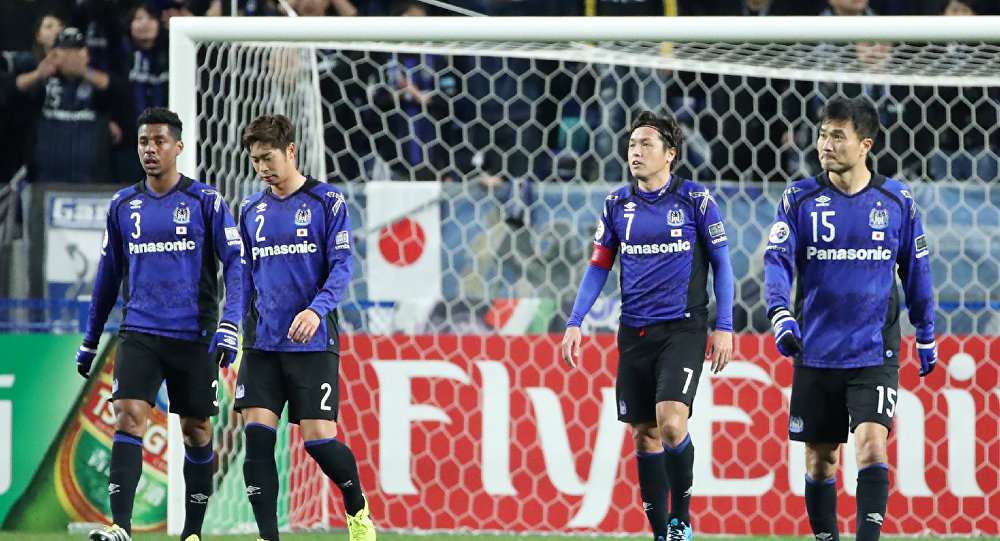 Gamba Osaka futbol takımı
