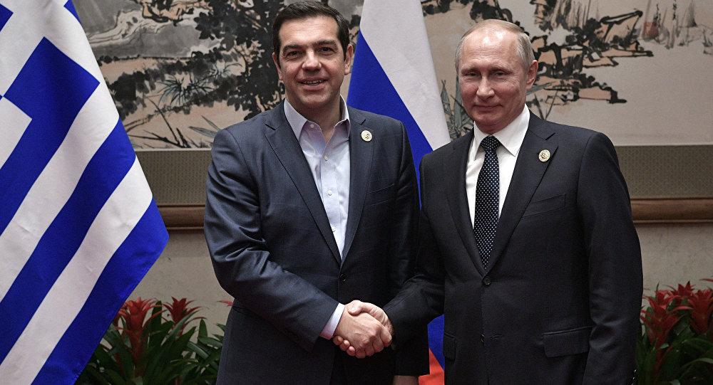 Putin, Kuşak ve Yol Forumu çerçevesinde Yunanistan Başbakanı Aleksis Çipras'la da bir araya geldi.  İki ülke arasındaki ekonomik ilişkilerde yaşanan gelişime dikkat çeken Putin, 2016'da ikili ticaret hacminde yüzde 4'ün biraz üzerinde artış kaydedildiğini anımsattı ve 2017'nin ilk 2 ayında yüzde 80'lik bir artış gerçekleştiğinin altını çizdi.