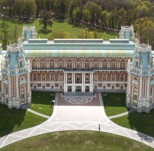Tsaritsino Parkı