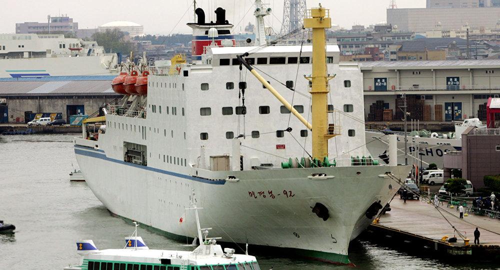 Kuzey Kore - Rusya arasında sefer yapan Mangyongbong-92 feribotu
