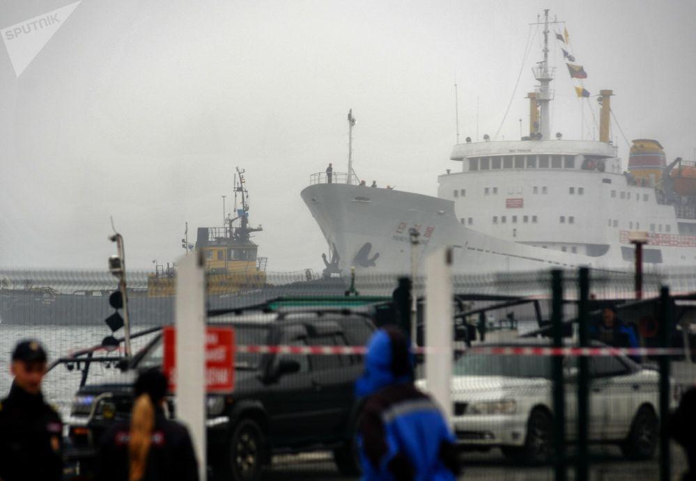 Kuzey Kore ile Rusya arasında ilk feribot seferi