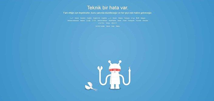 Twitter'da teknik hata uyarısı