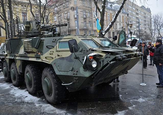 Ukrayna ordusuna ait zırhlı personel taşıyıcı