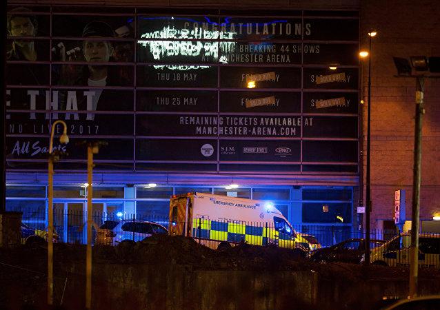 Manchester Arena'da patlama
