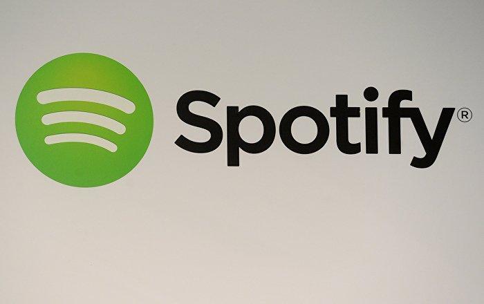 Dijital müzik devi Spotify için ilk halka arz başvurusu