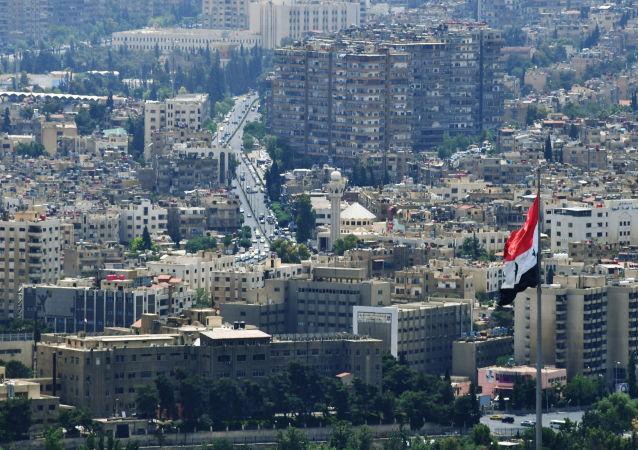 Şam'ın Kasyun Dağı'ndaki mahallesi
