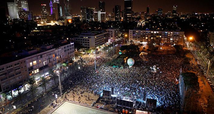 Tel Aviv'de İsrail-Filistin barışı gösterisi