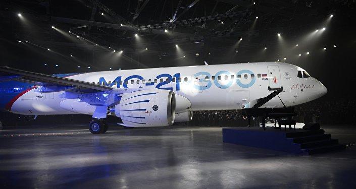 MS-21 tipi yolcu uçağının üreticisi İrkut: Türk havayolu şirketleriyle görüşüyoruz 33