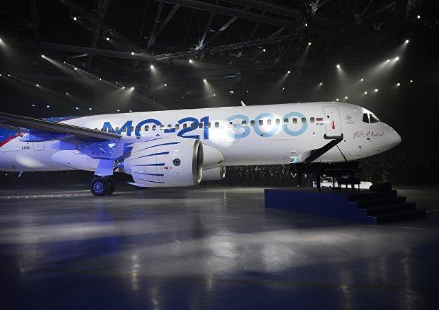 MS-21 tipi Rus yolcu uçağı.