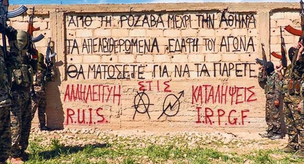 Yunan anarşistler, Rojava'da Kürtlerle IŞİD'e karşı mücadele ediyor