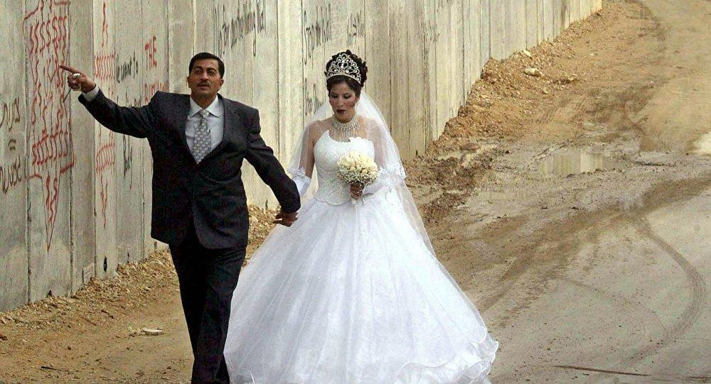 Batı Şeria