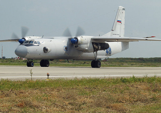 An-26 - uçak kazası