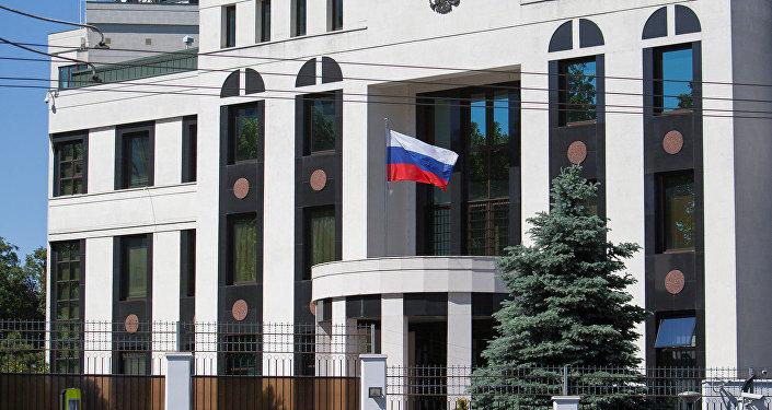 Moldova'daki Rusya Büyükelçiliği