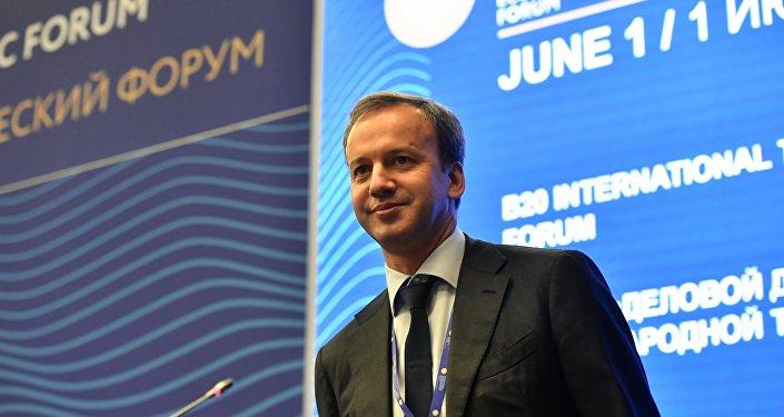 Rusya Başbakan Yardımcısı Arkadiy Dvorkoviç / St. Petersburg Ekonomi Forumu