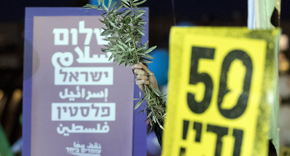 İbranice ve Arapça birleşti: Barışın dili ortaya çıktı