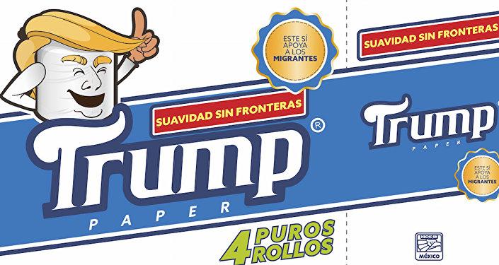 Donald Trump Tuvalet Kağıdı