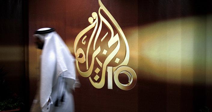 Al Jazeera Katar ofisi