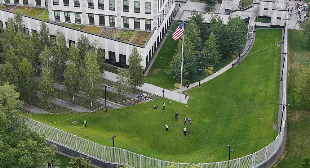 ABD'nin Kiev Büyükelçiliği'nde patlama