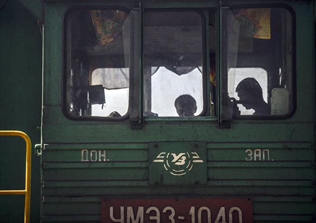 Ukrayna tren