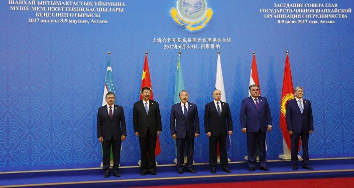 Şangay İşbirliği Örgütü (ŞİÖ)