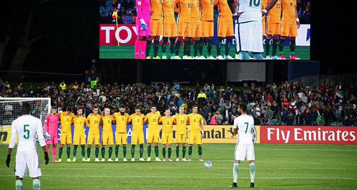 Suudi Arabistan-Avustralya maçı saygı duruşu