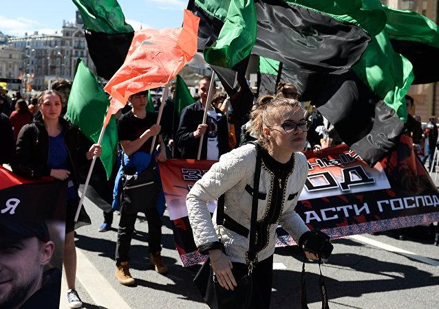 Moskova'da muhalif gösteri (Arşiv)