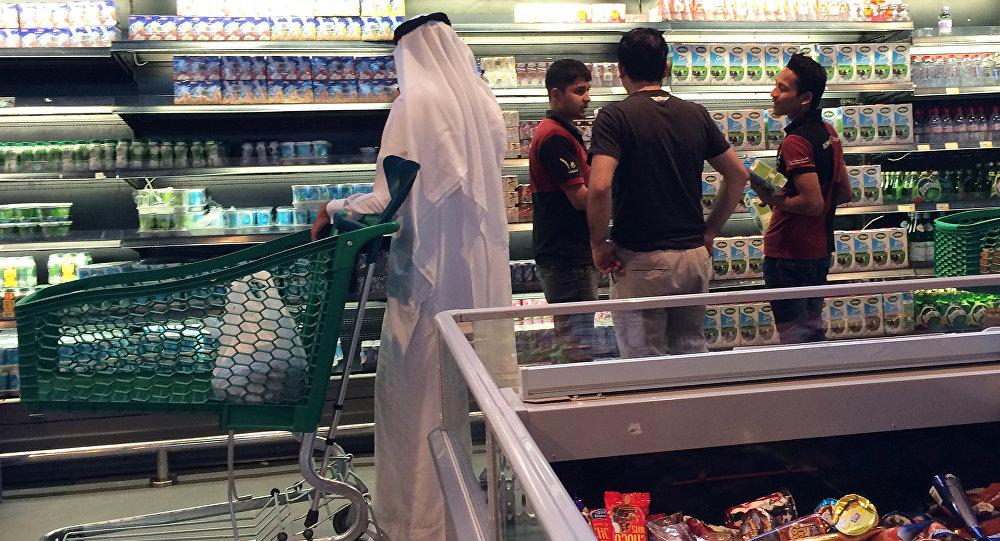 Doha market
