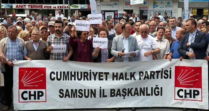 CHP'liler Berberoğlu'nun tutuklanmasını protesto etti - Samsun