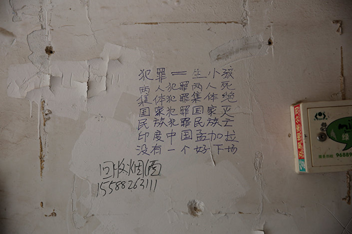 Xu'nun evinin duvarında yazan mesajlar