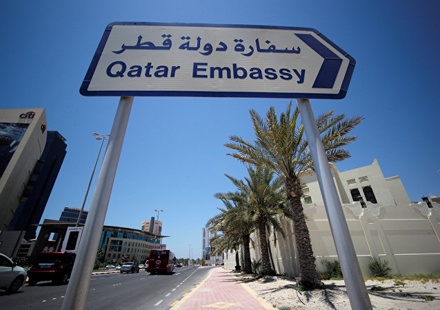 Bahreyn'deki Katar Büyükelçiliği