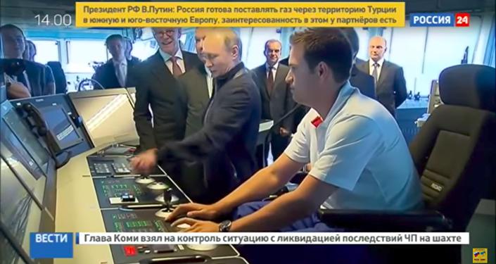 Vladimir Putin - Türk Akımı projesi
