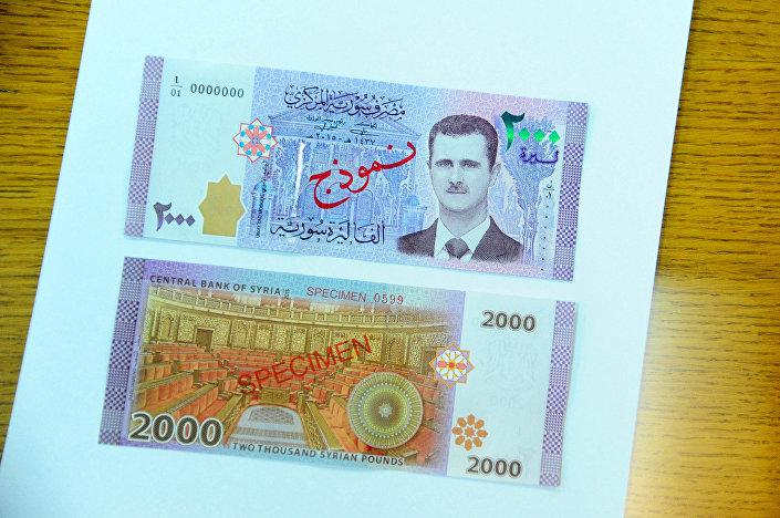 Suriye'de bugün piyasaya sürülen ve üzerinde Devlet Başkanı Beşar Esad'ın portresinin bulunduğu yeni banknot