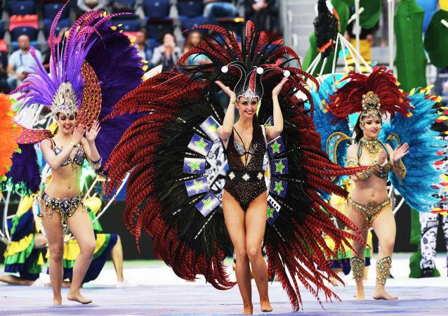 2017 FIFA Konfederasyonlar Kupası'nın kapanış töreni