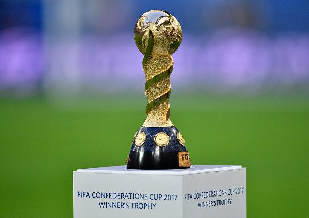 Konfederasyon Kupası