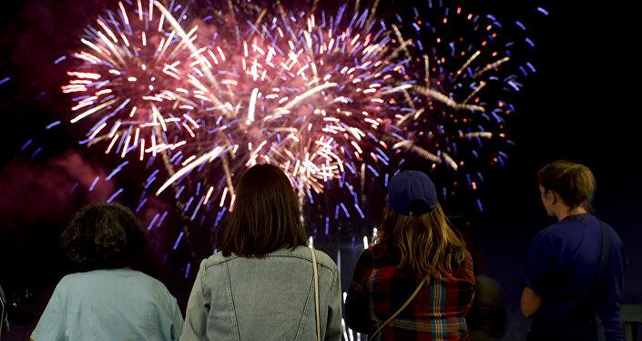 ABD Bağımsızlık Günü kutlaması