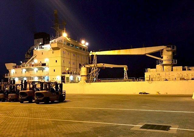 Katar - Türkiye - gıda gemisi